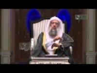 احکام حج - قسمت 13 ( سعی میان صفا و مروه )