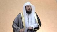 لا تتبعوا عورات المسلمین