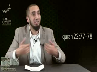 Invest In Your Akhirah   Ustadh Nouman Ali Khan