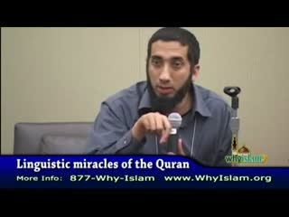 Linguistic Miracles Of The Quran - Nouman Ali Khan