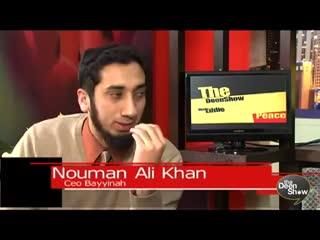 Nouman Ali Khan - Paradise in Islam