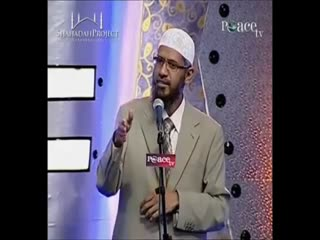 Quran   Modern Science   Compatible or Incompatible… Noman Ali Khan