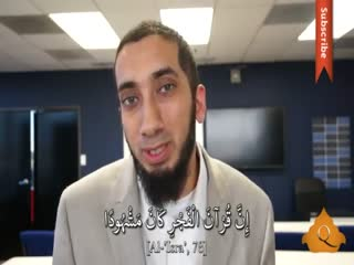 Quran at Fajr - Nouman Ali Khan