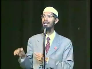 Zakir Naik The Quran and the Bible in the Light of Science vs Dr William Campbell