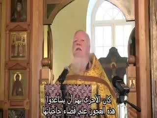 کشیش روسی می گوید: آینده متعلق به مسلمانان است