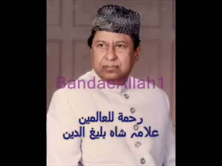 سیرت النبی Prophet Muhammad S.A.W