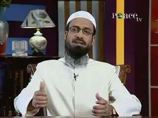 تلاوتِ قرآن کے آداب Tilawat-e-Quran Key Aadaab