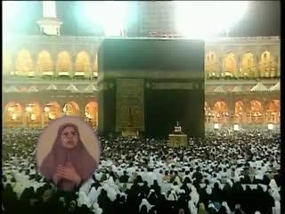 سفرِ حج کی تیاری Safar e Hajj ki tayyari