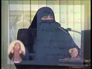 تعارفِ مقاماتِ حج Ta'aruf e Muqamaat e Hajj