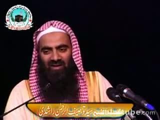 شفاعت اور حقیقتِ توحید Shifaat Aur Haqeeqat E Tauheed