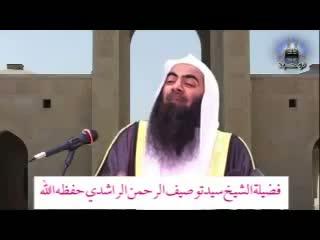 شوہر کی اصلاح Shohar (Husband) ki Islaah