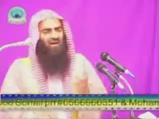 ویلنٹائن ڈے اور اسلام Valentine Day aur Islam