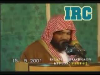اسلام اور قبروں کی پوجا Islam aur Qabron ki Pooja