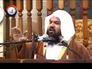 صلح رحمی کی اھمیت Silah Rahmi Ki Ahmiyat