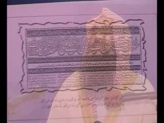 تین طلاق اور حلالہ کی چھری TEEN TALAAQ AUR HALALA KI CHHURI