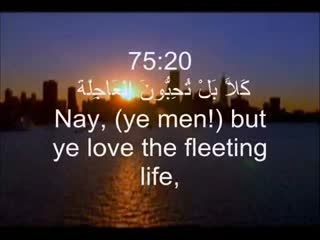 Surat Al Qiyamah (Judgment Day)