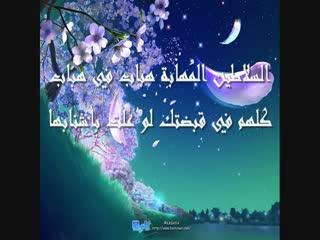 لا اله الا الله - مشاری راشد