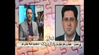 تبعیض در زندانهای جمهوری اسلامی ایران ، زوایای پنهان ترور دکتر عمران دهواری - نمای نزدیک