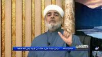 برادری سیدنا علی و خالد بن الولید رضی الله عنهما - اصحاب