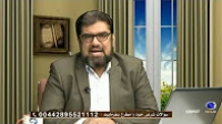 مشکلات تربیتی خانواده های مسلمان در جوامع غربی - روزنه