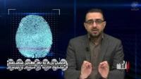 افراد بی شناسنامه در بلوچستان گویا در عصر حجر زندگی می کنند- اثر انگشت - قسمت هفت