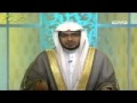 برنامج دار السلام ـ الحلقة ( 27 ) زکاة الفطر