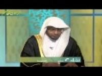 برنامج دار السلام ـ الحلقة ( 26 ) لیلة سبع وعشرین