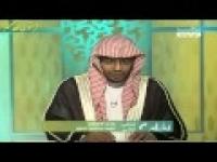 برنامج دار السلام ـ الحلقة ( 10 ) ـ کَأَنَّها مُذْهَبَةٌ