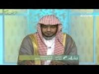 برنامج دار السلام ـ الحلقة ( 5 ) ـ مبهمات القران
