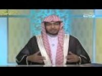 برنامج دار السلام ـ الحلقة ( 3 ) ـ الید العلیا