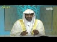 برنامج دار السلام ـ الحلقة الاولی ـ الا الصوم فانه لی