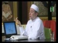 منظومة المفید فی التجوید - سورة النساء من 122 إلی 127