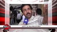 خبر نور - دوشنبه، ۲ مرداد ۱۳۹۶
