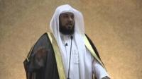منها أربعة حرم جزء من خطبة الأشهر الحرم آداب وأحکام