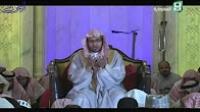 دعاء ختم به الشیخ صالح المغامسی حلقات برنامج