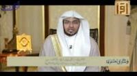 ثلاث سورٍ کریمة بهنَّ خُتم القرآن
