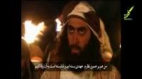 سریال خالد بن ولید قسمت 9
