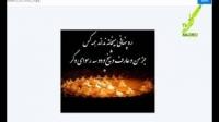 تضاد دلیل بطلان -  جوسازی اسلان ستیزان - قسمت پنجم
