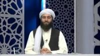 جایگاه سنت در اسلام ( وحی و عقل گرایان نوگرا 5) 30-11-2014