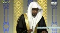 الباقیات الصالحات ـ بعنوان :ـ مصحف عثمان رضی الله عنه