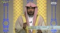 الباقیات الصالحات الحلقة بعنوان :  حدیث زید بن خالد