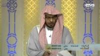 الباقیات الصالحات الحلقة بعنوان :  وهذا بعلی شیخا