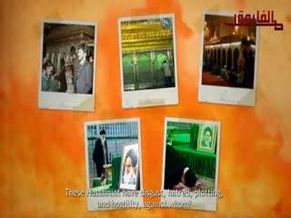 بیانیه ابوحفص بلوچی(جنبش انصار مجاهد) علیه ایران