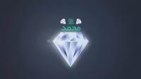 هدیه ی الله به پیامبر(علیه الصلاه و السلام) || یک قطعه الماس