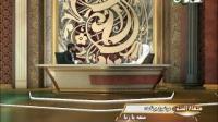 منهاج السنه (متعه یا زنا) 7-1-2015