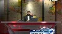 منبر وصال ( هفته وحدت از شعار تا واقعیت) 7-1-2015