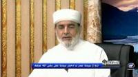 سوءاستفاده ی آخوندها از متشابهات قرآن