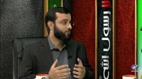 تربیت پیشگامان اسلام