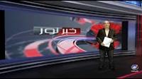 خبر نور - شنبه، ۱۹ فروردین ۱۳۹۶
