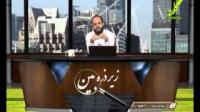 گفتگویی میان هوادار حاکمیت ایران و شبکه کلمه